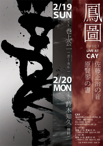2012-CAY表.jpg